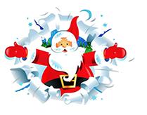 Božičkova trgovina z oblekami in darili